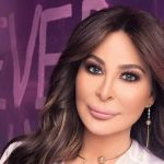 Elissa Height, Weight, Measurements, Bra Size, Biography